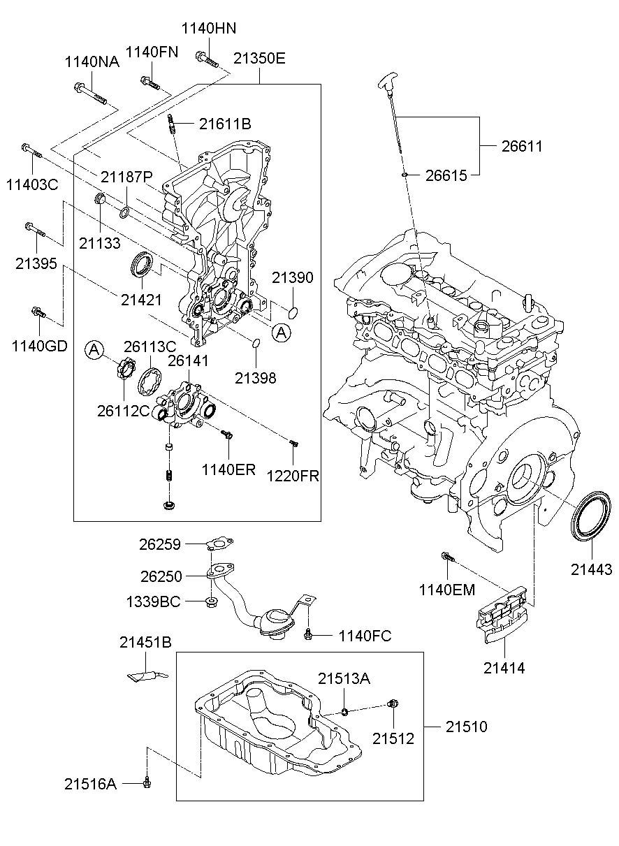 2017 Hyundai Santa Fe Gasket - Liquid Engine  Sealer  Gasoline  Rtv